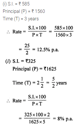 ML Aggarwal Class 7 Solutions for ICSE Maths Chapter 7 Percentage and Its Applications Ex 7.4 Q3
