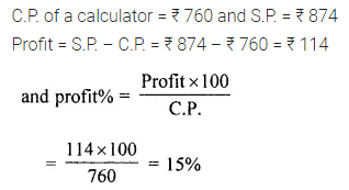ML Aggarwal Class 7 Solutions for ICSE Maths Chapter 7 Percentage and Its Applications Check Your Progress Q11