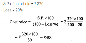 ML Aggarwal Class 7 Solutions for ICSE Maths Chapter 7 Percentage and Its Applications Check Your Progress Q15