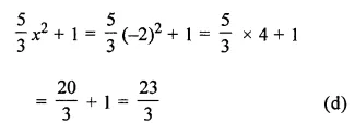 ML Aggarwal Class 7 Solutions for ICSE Maths Chapter 8 Algebraic Expressions Objective Type Questions Q13