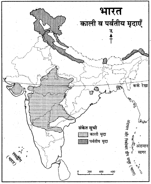 RBSE Solutions for Class 11 Indian Geography Chapter 9 भारत की मृदा 2