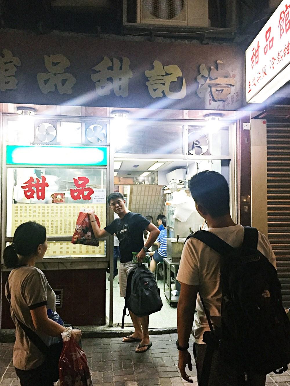9 November 2015: Dessert @ 浩記甜品館 | Mong Kok, Hong Kong