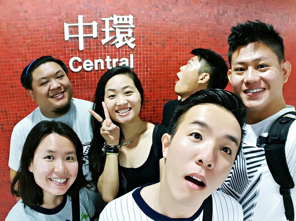 9 November 2015: Central MTR Station | Central, Hongkong