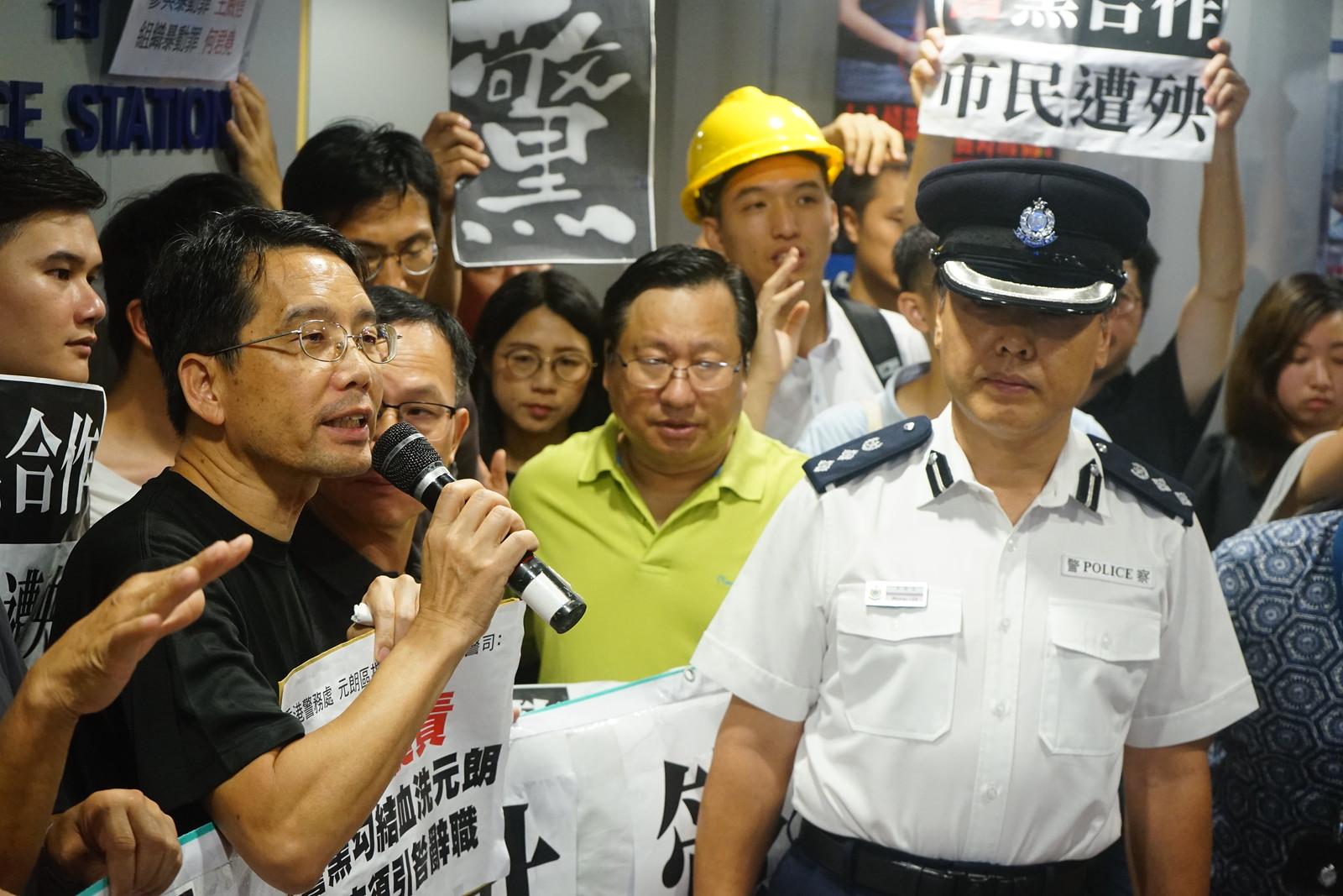 元朗民主派議員警署報案 斥黑警縱容黑社會毆打市民 | 獨媒報導 | 香港獨立媒體網