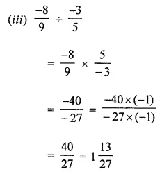 ML Aggarwal Maths for Class 8 Solutions Book Pdf Chapter 1 Rational Numbers Ex 1.4 Q1.2