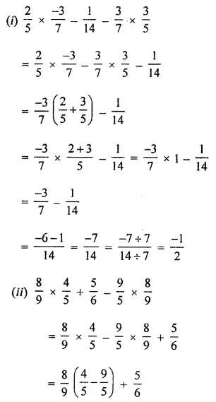 Maths Questions for Class 8 ICSE With Answers Chapter 1 Rational Numbers Ex 1.3 Q5.1