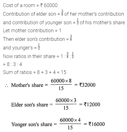 ICSE Understanding Mathematics Class 8 Solutions Chapter 1 Rational Numbers Ex 1.6 Q14