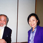 Ekuan, Kenji, and Sumiko Onodera (2000), Tokyo
