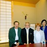 Erlhoff, Ekuan, Brandes, Onodera (2000), Tokyo