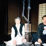 Nakagawa, Chihaya and Kunihiko, Tokyio 1997