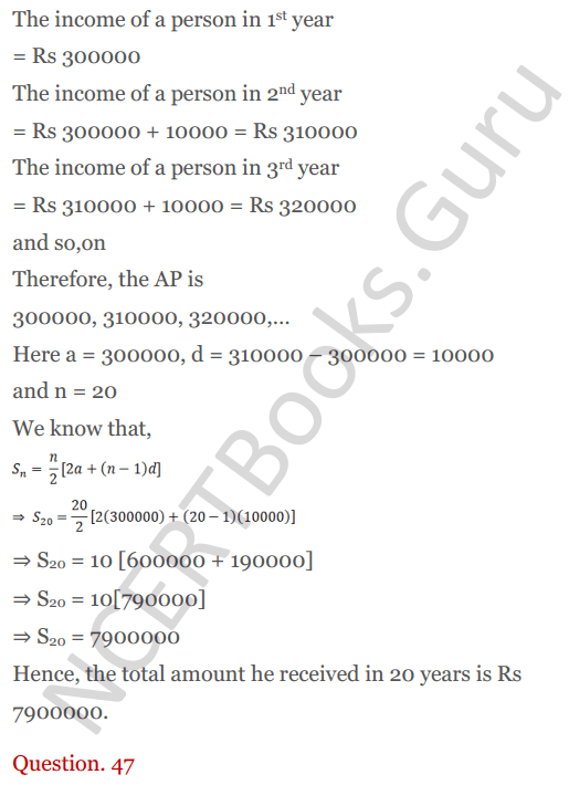 KC Sinha Maths Solution Class 10 Chapter 8 - Arithmetic Progressions (AP) - 180
