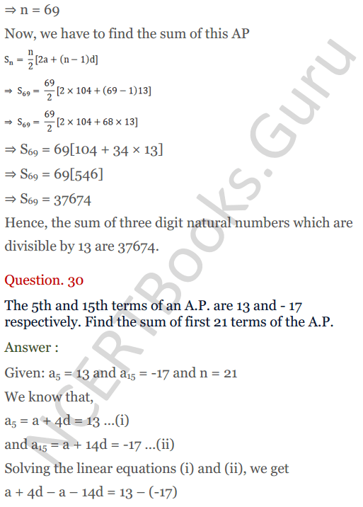 KC Sinha Maths Solution Class 10 Chapter 8 - Arithmetic Progressions (AP) - 154