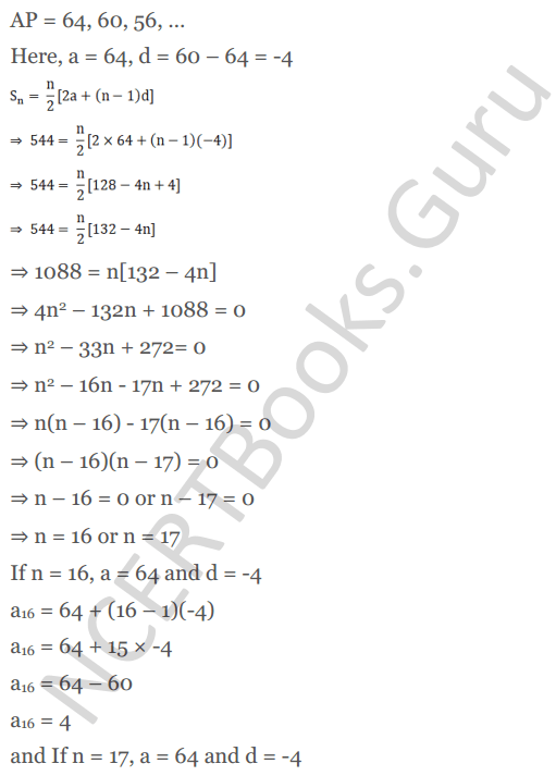 KC Sinha Maths Solution Class 10 Chapter 8 - Arithmetic Progressions (AP) - 132