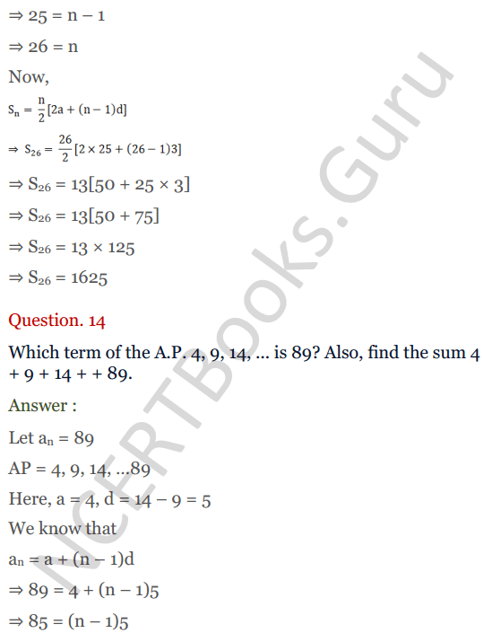 KC Sinha Maths Solution Class 10 Chapter 8 - Arithmetic Progressions (AP) - 128