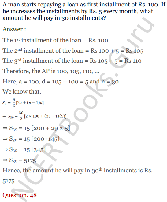 KC Sinha Maths Solution Class 10 Chapter 8 - Arithmetic Progressions (AP) - 181
