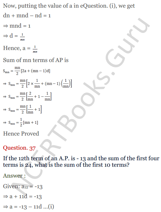 KC Sinha Maths Solution Class 10 Chapter 8 - Arithmetic Progressions (AP) - 164