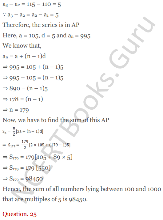 KC Sinha Maths Solution Class 10 Chapter 8 - Arithmetic Progressions (AP) - 147