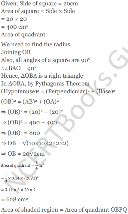 KC Sinha Maths Solutions Class 10 Chapter 13.Areas Related to circles - Ex 13 - 39