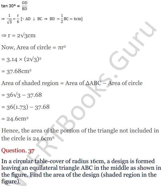 KC Sinha Maths Solutions Class 10 Chapter 13.Areas Related to circles - Ex 13 - 47