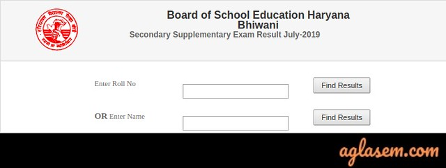 HBSE 10th Compartment Result name-wise