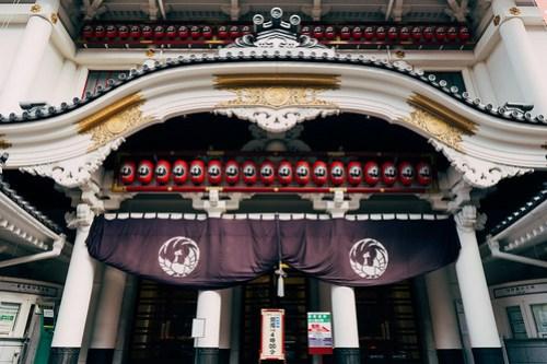 Kabukiza, Ginza, Tokyo
