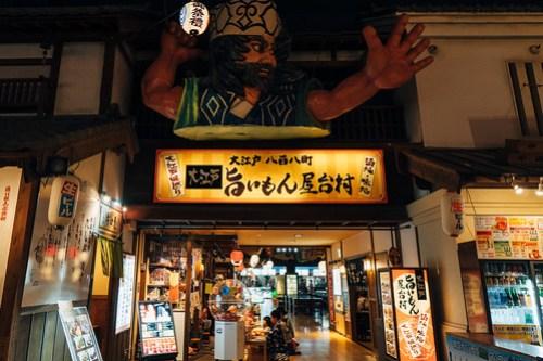 Oedo onsen, Tokyo