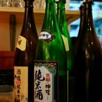 京都四條站步行5分鐘 暢飲30種在地清酒!就在京都酒藏館。
