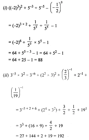 APC Maths Class 8 Solutions Chapter 2 Exponents and Powers Ex 2.1 Q7.1