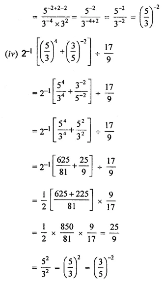 Maths Questions for Class 8 ICSE With Answers Chapter 2 Exponents and Powers Ex 2.1 Q8.2