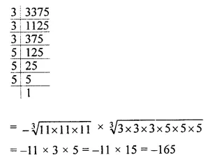 ICSE Mathematics Class 8 Solutions Chapter 4 Cubes and Cube Roots Ex 4.2 Q4.1
