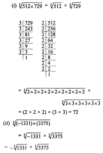 ML Aggarwal Class 8 Solutions for ICSE Maths Chapter 4 Cubes and Cube Roots Ex 4.2 Q4