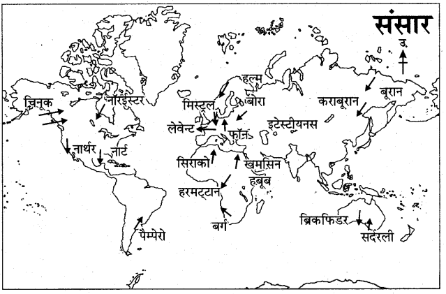 RBSE Solutions for Class 11 Pratical Geography मानचित्रावली 4