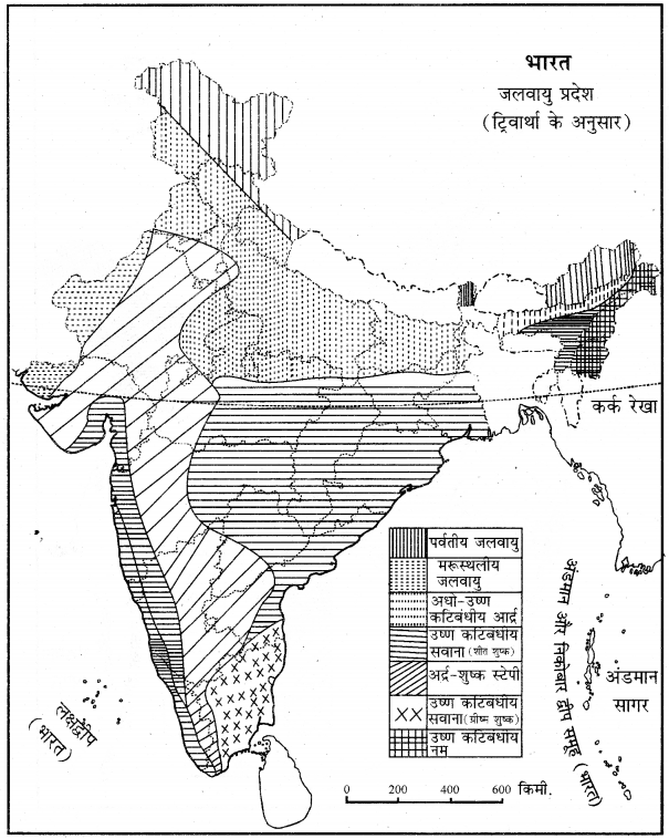 RBSE Solutions for Class 11 Pratical Geography मानचित्रावली 21