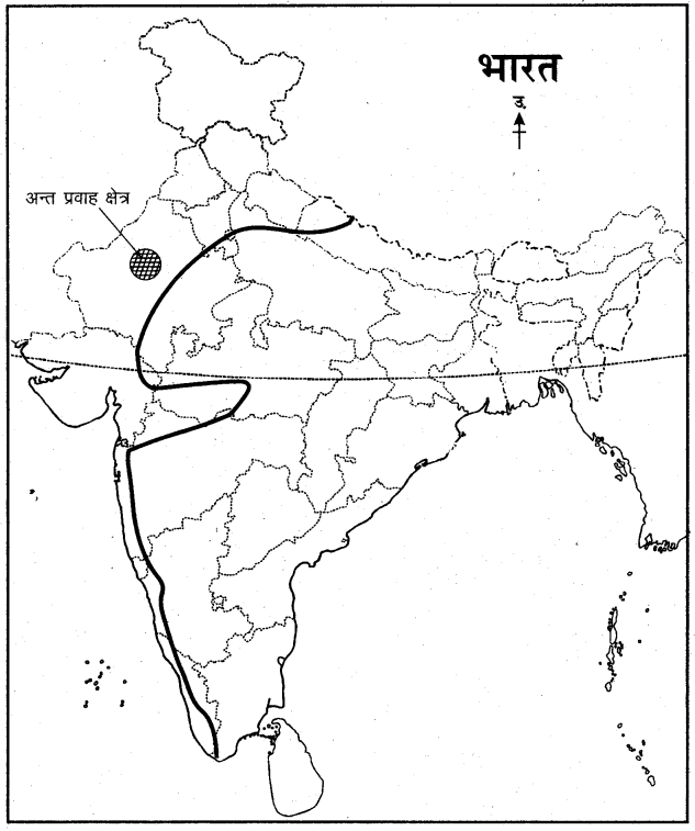 RBSE Solutions for Class 11 Pratical Geography मानचित्रावली 13