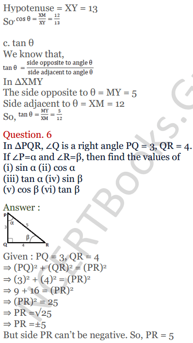 KC Sinha Maths Solutions Class 10 Chapter 4 Trigonometric Ratios and Identities Ex 4.1 - 16