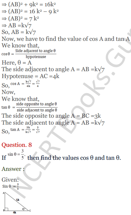 KC Sinha Maths Solutions Class 10 Chapter 4 Trigonometric Ratios and Identities Ex 4.1 - 28