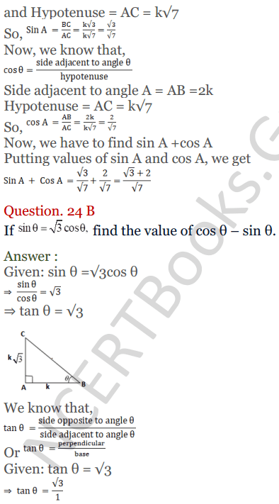 KC Sinha Maths Solutions Class 10 Chapter 4 Trigonometric Ratios and Identities Ex 4.1 - 56