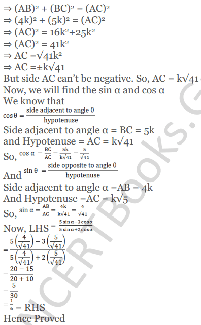 KC Sinha Maths Solutions Class 10 Chapter 4 Trigonometric Ratios and Identities Ex 4.1 - 71