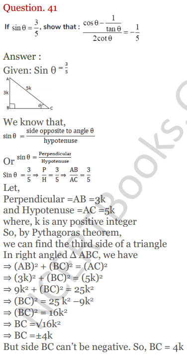 KC Sinha Maths Solutions Class 10 Chapter 4 Trigonometric Ratios and Identities Ex 4.1 - 85