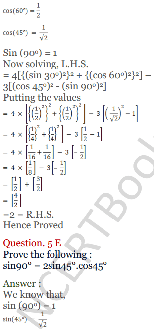 KC Sinha Maths Solutions Class 10 Chapter 4 Trigonometric Ratios and Identities Ex 4.2 - 22