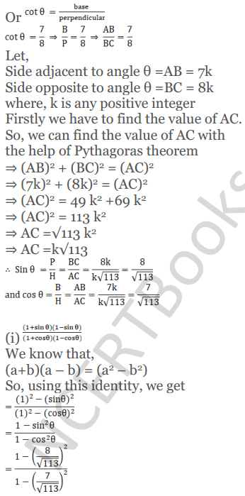 KC Sinha Maths Solutions Class 10 Chapter 4 Trigonometric Ratios and Identities Ex 4.1 - 60
