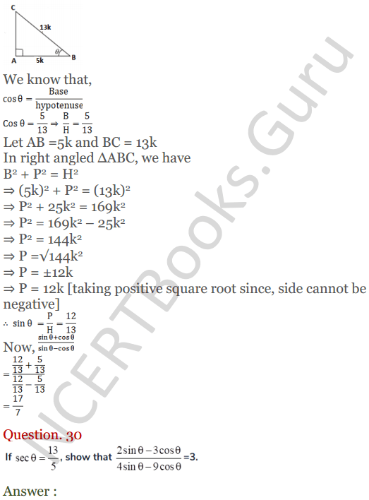 KC Sinha Maths Solutions Class 10 Chapter 4 Trigonometric Ratios and Identities Ex 4.1 - 66