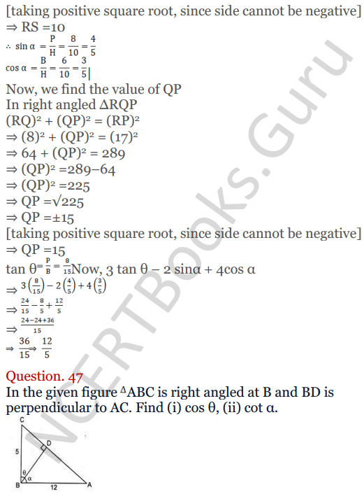 KC Sinha Maths Solutions Class 10 Chapter 4 Trigonometric Ratios and Identities Ex 4.1 - 117