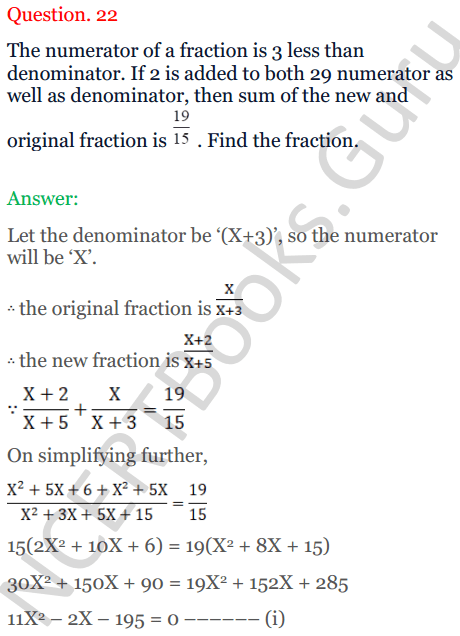 KC Sinha Maths Solutions Class 10 Chapter 7 Quadratic Equations Ex 7.5 - 33