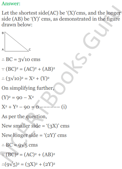 KC Sinha Maths Solutions Class 10 Chapter 7 Quadratic Equations Ex 7.5 - 41