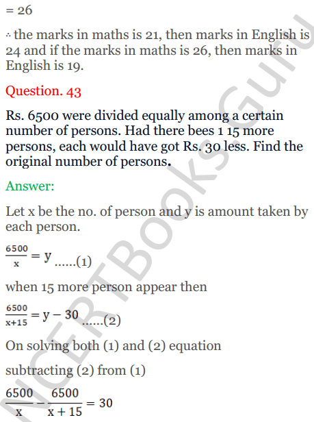 KC Sinha Maths Solutions Class 10 Chapter 7 Quadratic Equations Ex 7.5 - 66