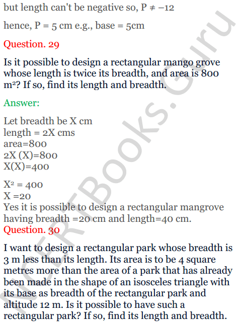 KC Sinha Maths Solutions Class 10 Chapter 7 Quadratic Equations Ex 7.5 - 45