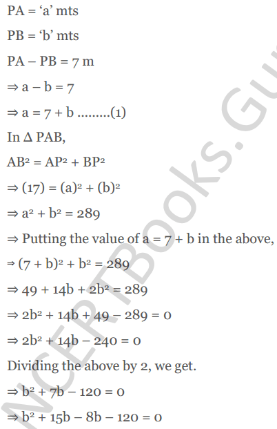 KC Sinha Maths Solutions Class 10 Chapter 7 Quadratic Equations Ex 7.5 - 48