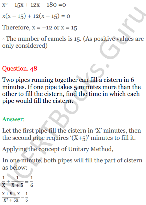 KC Sinha Maths Solutions Class 10 Chapter 7 Quadratic Equations Ex 7.5 - 74