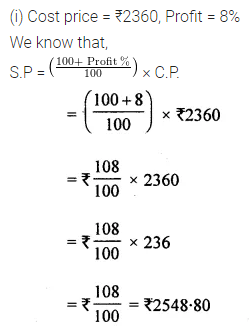 ML Aggarwal Class 8 Solutions for ICSE Maths Chapter 7 Percentage Ex 7.2 Q11